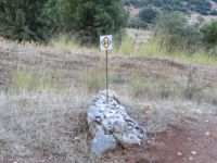 Achaia - Kalavrita - Kastria - Off Road - E4 Path