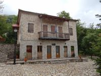 Achaia - Sopoto - Traditional Guest House - Caf?