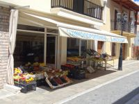 Achaia - Kalavrita - Maggafa's Fish and Grocery Shop