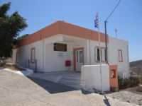 Dodecanese - Agathonisi - Megalo Chorio - Health Center