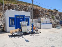 Dodecanese - Agathonisi - Gas Station