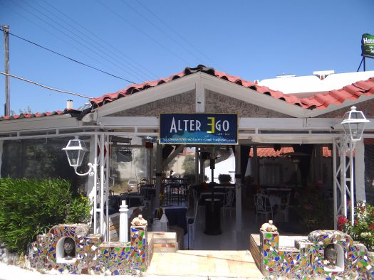 EG   Alter Ego (Café) [ATTIKI, ANGISTRI]