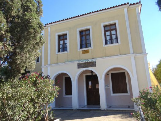 Aegina - Kipseli - Cultural Center