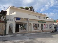 Sporades - Alonissos - Patitiri - Pharmacy