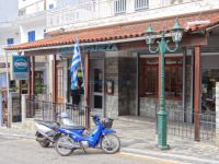 Sporades - Alonissos - Patitiri - National Bank