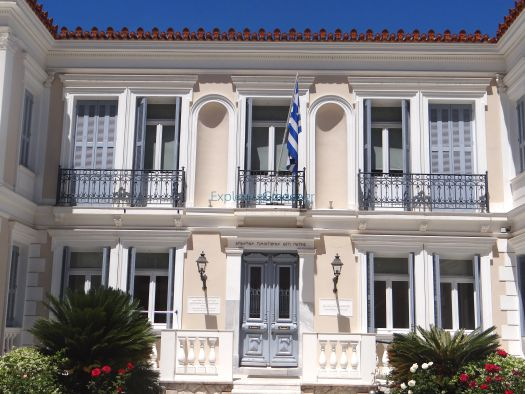National Gallery - Department of Nafplio
