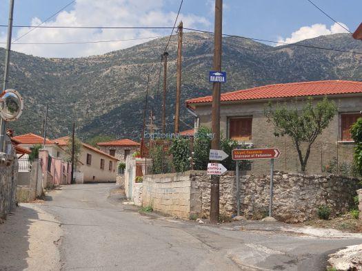 Eg Sagka Village Arkadia Tripoli