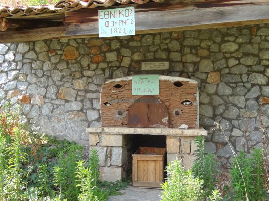 Ovens during Independence War - Piana