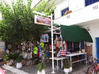 South Kinouria- Tiros-Allegro gift shop