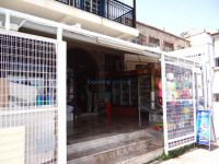 South Kinouria- Tiros-Mini Market