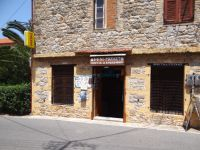 South Kinouria- Poulithra- Mini Market
