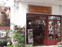South Kinouria- Kosmas- Ceramic workshop