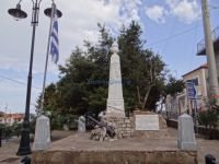 South Kinouria- Kosmas- Monument