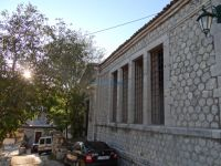Girls School - Dimitsana