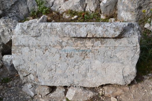 Dodecanese - Chalki - Ancient Inscription
