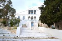 Dodecanese - Chalki - Town Hall