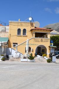 Dodecanese - Chalki - Post Office