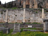Fokida-Delphi-Stoa of the Athenians