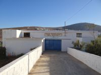 Cyclades - Folegandros - Chora - Agriculture Cooperative