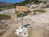 Lesser Cyclades - Donoussa - Path 4