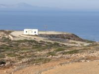 Lesser Cyclades - Donoussa - Helipad