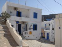 Lesser Cyclades - Donoussa - Community Office