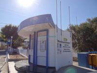 Dodecanese - Lipsi - Tourist Information