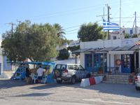 Dodecanese - Lipsi - Port Police