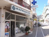 Argosaronikos- Methana-Pharmacy Kanellopoylos
