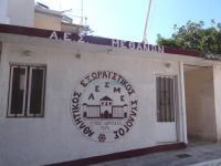 Argosaronikos- Methana-Athletic Club Methana