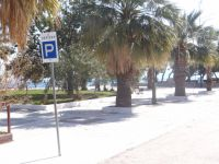 Argosaronikos- Methana-Parking