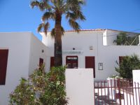 The Folklore Museum of Serifos