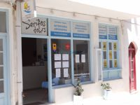 Cyclades - Serifos Tours agency
