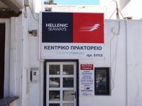 Cyclades - Serifos Travel Agency
