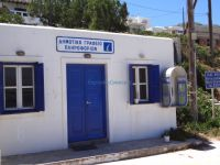 Cyclades - Serifos Information Municipality Office