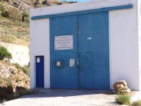 Cyclades - Serifos  Apicultural partnership