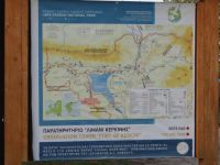 A map with the observation towers around Kerkini Lake