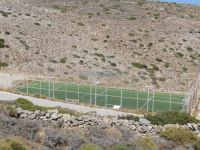 Cyclades - Sikinos - 5x5 Football Fields