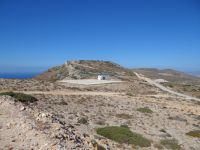 Cyclades - Sikinos - Heliport