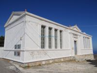 Cyclades - Sikinos - Old Elementary School
