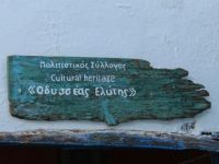 Cyclades - Sikinos - Kastro - Cultural Association