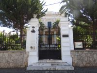 S. Anargirou Mansion