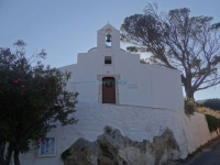 Panagia Piskopiani is an important catholic church