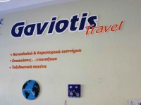 Gaviotis Travel  Agency - Main