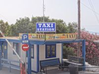 Fira taxi station