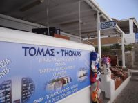 Thomas traditional products