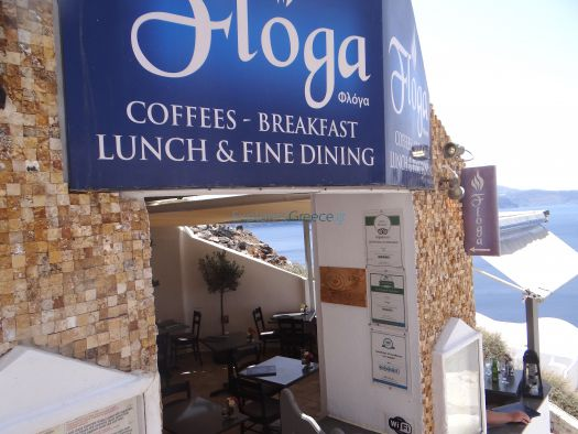 Floga cafe breakfast dining