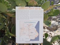 Cyclades - Santorini - Kamari - Archaeological Route