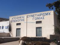 Association of Episkopi