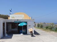 Cyclades - Therasia - Potamos - Mini Market